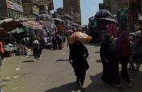 هل تتسبب جائحة كورونا في تبخر حلم فقراء مصر بشنطة رمضان؟