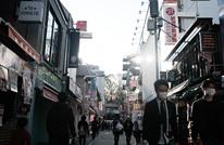 أسهم اليابان تهبط مع انكماش الاقتصاد بمعدل غير مسبوق