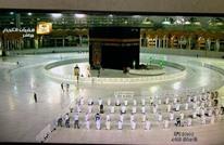 تطبيق التباعد بين مصلي الحرم رغم انتقادات سابقة (شاهد)
