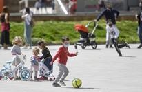 لأول مرة منذ 6 أسابيع.. أطفال في الهواء الطلق بإسبانيا (شاهد)