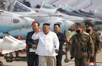 """كوريا الشمالية تعتزم تعزيز قدراتها في مجال """"الردع النووي"""""""