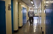 """وفيات بـ""""كورونا"""" في سجون بأمريكا وبريطانيا"""