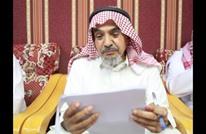 تعرف إلى مشروع عبد الله الحامد الذي دفع حياته ثمنا له