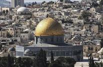 شهر رمضان في الأمثال الشعبية الفلسطينية