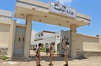 """الحكومة اليمنية تجدد تمسكها بمواجهة """"التمرد المسلح"""" بالجنوب"""
