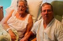 زوجان يصرّان على البقاء معا رغم الإصابة بكورونا