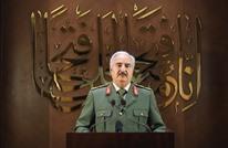 حفتر يعلن إنهاء الإغلاق النفطي شرق ليبيا