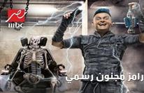نقابة الإعلاميين بمصر توقف برنامج رامز جلال (شاهد)
