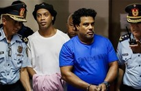 رونالدينيو يخرج بأول تصريح رسمي بعد مغادرته السجن