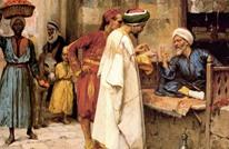 أبو حنيفة.. كيف نشأ الفقه الإسلامي؟