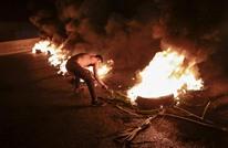 جرحى بمواجهات لبنانية مع قوات الأمن بطرابلس.. والحريري يعلق