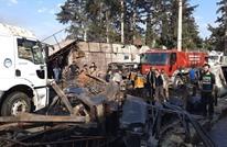 تفجير جديد بسيارة مفخخة في عفرين السورية يسبب أضرارا مادية