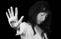 """""""كورونا"""" يتسبب بزيادة حالات العنف الأسري 30 بالمئة بكندا"""