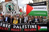 قرار قضائي بريطاني ينتصر لفلسطين ومقاطعة الاحتلال