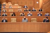 اجتماع مكتب برلمان تونس.. واعتصام الدستوري مستمر (فيديو)