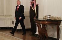 كاتبة أمريكية: علينا التخلص من العبء السعودي إلى الأبد