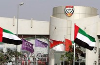 الإمارات تكشف موعد عودة النشاط الكروي رغم تفشي كورونا