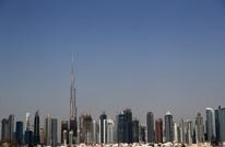 """""""موديز"""": هكذا شكّل كورونا صدمة كبيرة للاقتصاد الإماراتي"""