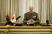 """المجلس العسكري بمرزق الليبية يعلن رفضه """"انقلاب حفتر"""""""