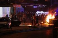 """محتجو لبنان يحاولون اقتحام وزارة.. و""""وهبة"""" يستعرض برنامجه"""