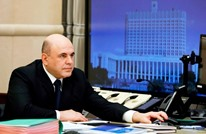 رئيس وزراء روسيا يبلغ بوتين إصابته بفيروس كورونا