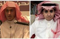 """السعودية تحيل """"بدوي"""" للمحكمة.. وتفرج عن """"السكران"""""""