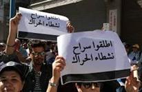 """السجون الجزائرية.. وإشكالية """"الأنسنة"""" في زمن الكورونا"""