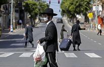 """الاحتلال يغلق مدينة لـ""""اليهود المتدينين"""" بسبب تفشي كورونا"""