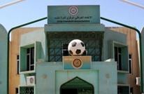 """الـ""""فيفا"""" يُكلف هيئة مؤقتة لإدارة الاتحاد العراقي"""