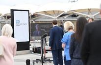 الحكومة البريطانية تفتتح مستشفى ميدانيا ضخما في لندن