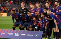 بعد تخفيض 70 بالمائة من رواتب لاعبيه.. برشلونة يطالب بالمزيد