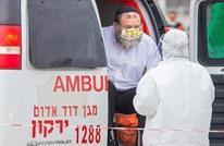 وباء كورونا كشف عن معاناة الإسرائيليين من القلق الوجودي