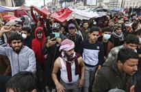الكاظمي يمنع سفر ضابط رفيع متهم بقتل متظاهرين بذي قار