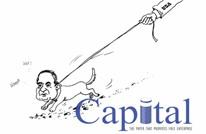 """نشطاء يتداولون رسما بصحيفة إثيوبية للسيسي على هيئة """"كلب"""""""