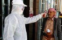 """تسجيل أول حالة وفاة بفيروس """"كورونا"""" في فندق بصنعاء"""