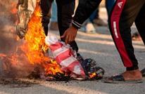 أدانها حلفاء إيران.. من قصف شركات نفط أمريكية بالعراق؟