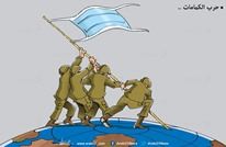 حرب الكمامات