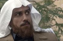 """جدل حول مسلسل سعودي وجه """"إهانة لأهالي الجنوب"""""""