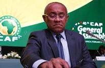 أحمد أحمد يحسم قراره بشأن الترشح لولاية ثانية لرئاسة الكاف