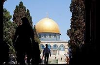 """إطلاق فعالية """"يوم القدس الإلكتروني العالمي"""" (شاهد)"""