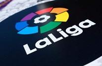 هل تأجل موعد عودة الدوري الإسباني لكرة القدم؟