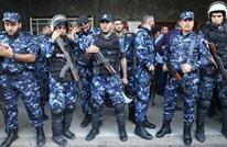 """داخلية غزة تعتقل أفرادا بتهمة """"التطبيع مع إسرائيل"""""""