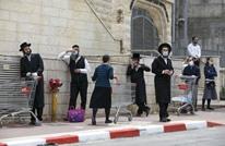 أكثر من مليون شخص بإسرائيل فقدوا وظائفهم بسبب كورونا