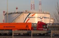 إنتاج النفط بروسيا يسجل أول انخفاض سنوي منذ 12 عاما