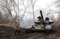 مقتل جندي أوكراني وسط توترات مع روسيا الداعمة للانفصاليين