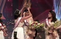 فوضى خلال مسابقة ملكة جمال العالم للمتزوجات (فيديو)