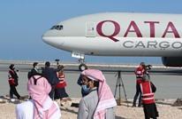 لجنة المتابعة السعودية القطرية تجتمع لأول مرة بالرياض