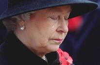 تعاطف واسع مع دموع الملكة إليزابيث على الأمير فيليب (صورة)