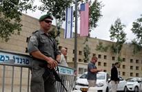 تفاصيل جديدة حول إغلاق القنصلية الأمريكية بالقدس المحتلة