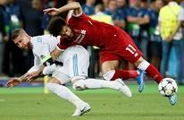 خبر سار لليفربول ومحزن لريال مدريد.. زيدان يتلقى ضربة موجعة